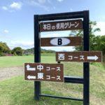 【ドラマーがゴルフ90切りに挑戦】4H:今年初ラウンドで何かが起きる!?